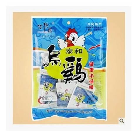 吉安中国大陆鸡肉串五香120江西盐焗井冈山特产泰和乌鸡送礼零食