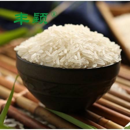 泰和原生态大米鸭田稻米黏米优质无公害长粒香米籼米新米包邮