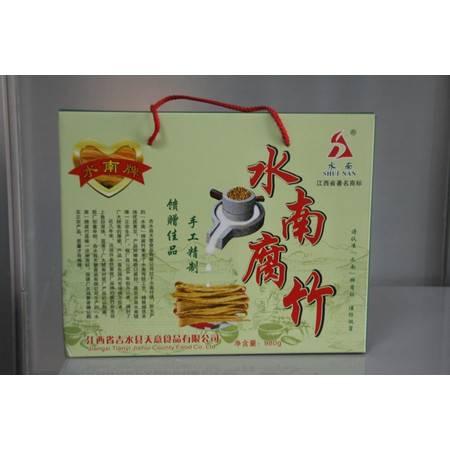 江西吉安吉水特产水南腐竹农家纯天然手工腐竹年货干货