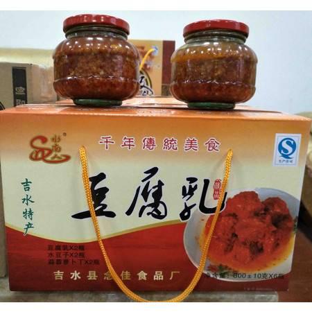 江西吉水特产吉水豆腐乳