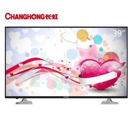 【江西农商】【可卖全国】长虹(CHANGHONG)39N1 LED液晶电视 【四平电器旗舰店】