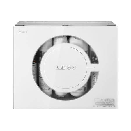 【江西农商】【可卖全国】美的(Midea) MRO201-4(豪华型)净水机【四平电器旗舰店】