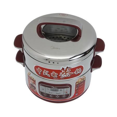 【江西农商】【可卖全国】美的(Midea)SYS28-22电蒸锅【四平电器旗舰店】