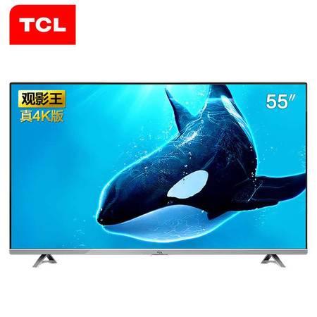 【江西农商】【可卖全国】TCL D55A620U 55英寸 十四核安卓智能电视机【四平电器旗舰店】