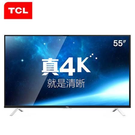 【江西农商】【可卖全国】TCL D55A561U 55英寸安卓4K智能电视机【四平电器旗舰店】