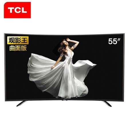 【江西农商】【可卖全国】TCL D55A920C 55英寸 八核安卓智能电视【四平电器旗舰店】