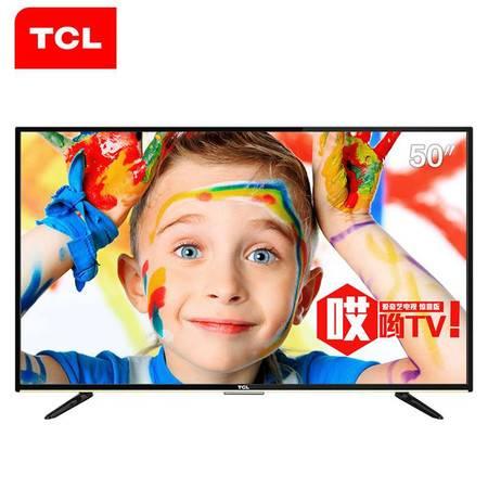 【江西农商】【可卖全国】TCL D50A710 50英寸 安卓智能LED液晶电视机【四平电器旗舰店】