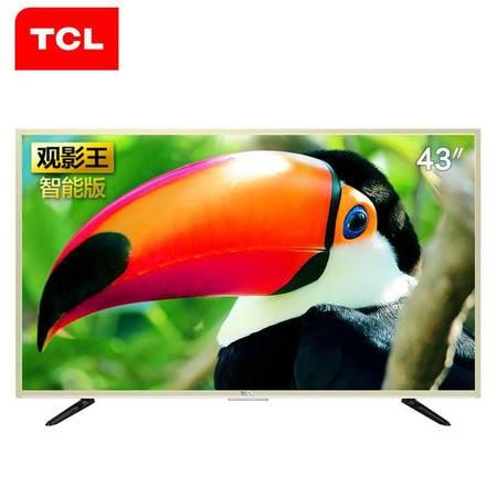 【江西农商】【可卖全国】TCL D43A810 43英寸 安卓智能电视机【四平电器旗舰店】