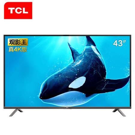 【江西农商】【可卖全国】TCL D43A620U 43英寸真4K安卓智能液晶电视【四平电器旗舰店】