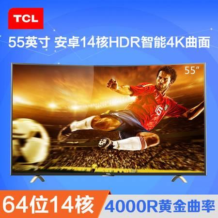 【江西农商】【可卖全国】TCL D55A9C 55英寸曲面智能液晶电视机【四平电器旗舰店】