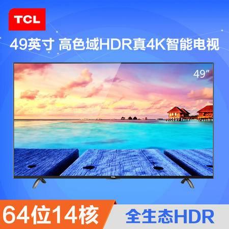 【江西农商】【可卖全国】TCL D49A730U 49英寸安卓智能LED液晶电视机【四平电器旗舰店】