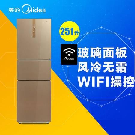 【江西农商】美的(Midea)BCD-251WTGZM 251升  智能三门冰箱金【四平电器旗舰店】