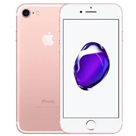 【江西农商】Apple iPhone 7 32GB 玫瑰金色 全网通手机【四平电器旗舰店】