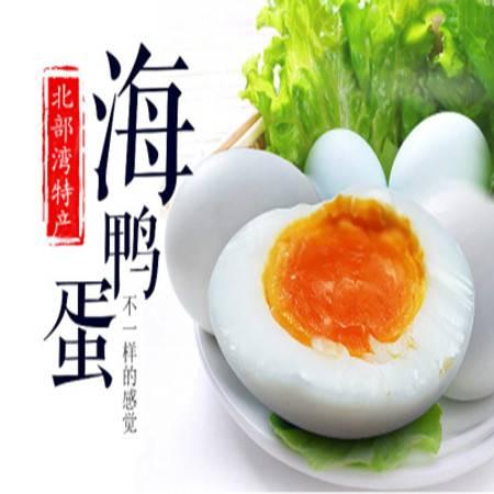 广西钦州正宗海鸭蛋(熟蛋)