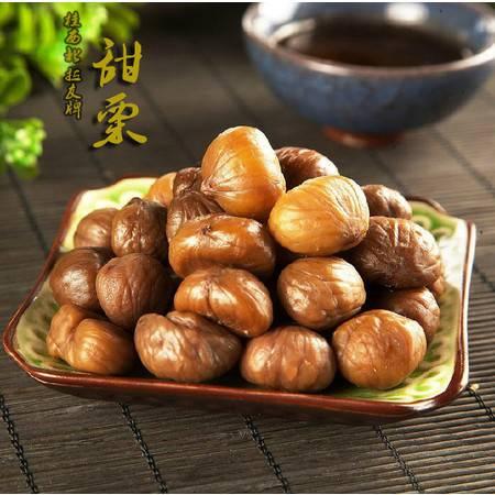 【广西特产】桂西北甜栗100gx3包 无壳即食 原产地直销