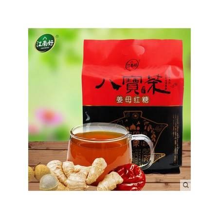 【宁夏特产】江南好 姜母红糖八宝茶 700g