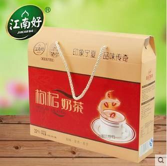 【宁夏特产】江南好 枸杞奶茶居家餐饮奶茶礼盒640g(16包x20gx2盒)