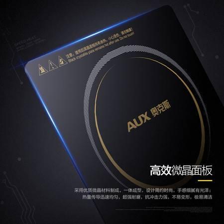 奥克斯(AUX)ACL-2004 大线圈匀火加热 智能数码显示电磁炉(赠汤锅+炒锅)