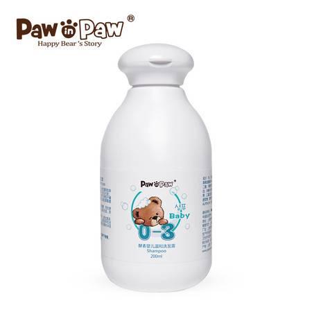 PawinPaw宝英宝0-3岁酵素婴儿温和洗发露200ml
