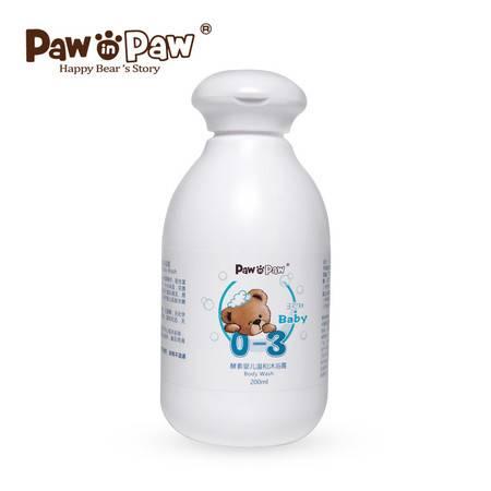 PawinPaw宝英宝0-3岁酵素婴儿温和沐浴露200ml