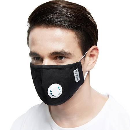 伊藤良品 防PM2.5防雾霾口罩