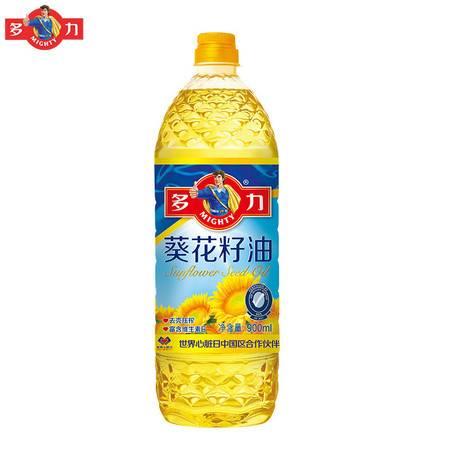 多力 葵花籽油 900ml