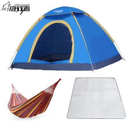 狼行者 速开全自动帐篷户外套装 (帐篷+吊床+防潮垫)