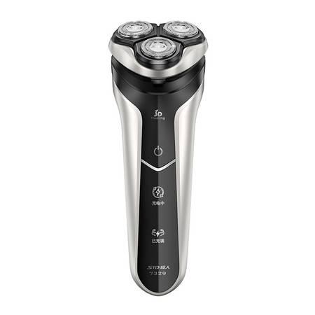 超人 充电式三头浮动电动剃须刀 SA7329