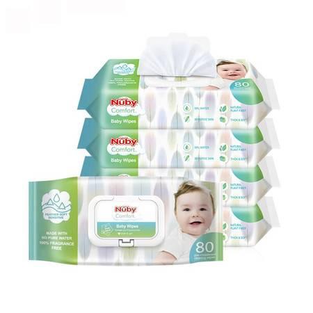 nuby  婴儿柔肤湿巾80抽*5包 超享5包装