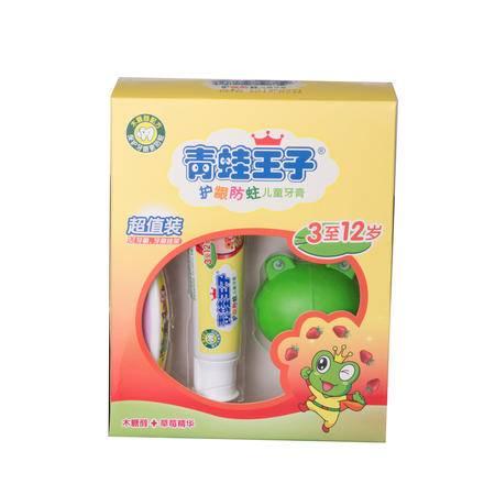 青蛙王子 护龈防蛀儿童牙膏(超值装)50g