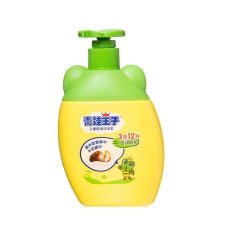 青蛙王子 儿童倍润沐浴乳(坚果牛奶型) 260ml