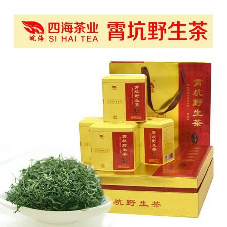 皖海霄坑野生茶 富硒绿茶叶高山野茶 池州特产400g 明前新茶