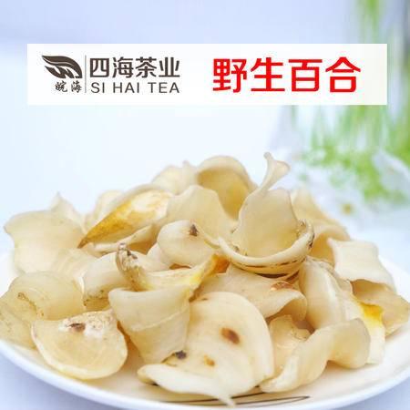 皖海山珍九华山特产无硫 百合干百合片粮油干货400g