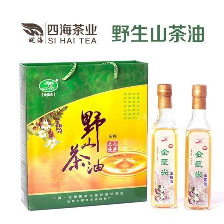 食用 野生天然山茶油 茶油茶籽油茶油婴儿 月子油 山茶油
