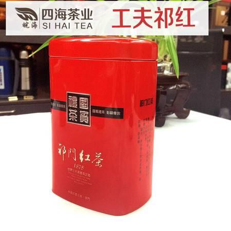 皖海茶叶祁门红茶特级100g罐装工夫祁红散装红茶 红碎茶