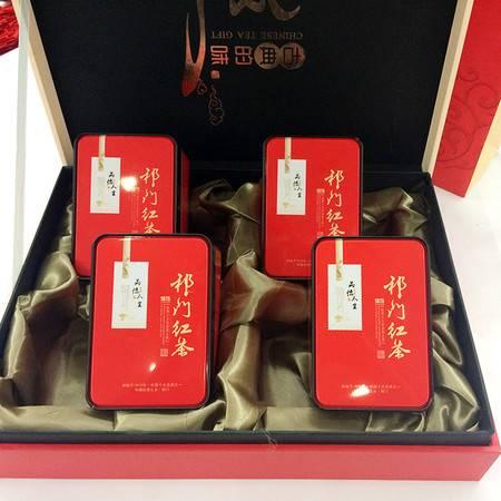 皖海红茶茶叶 祁门红茶 工夫红茶 有机红茶 红茶小包 礼盒400g