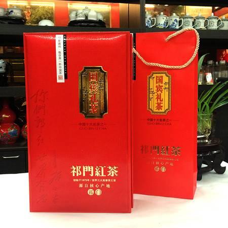 皖海茶叶祁门红茶工夫红茶 有机红茶红茶小包 正山小种红茶礼盒包邮