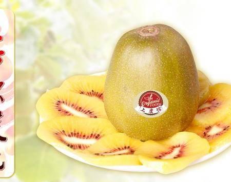 飞燕果业红心猕猴桃 精品猕猴桃 绿色特产水果 上虞产地直销