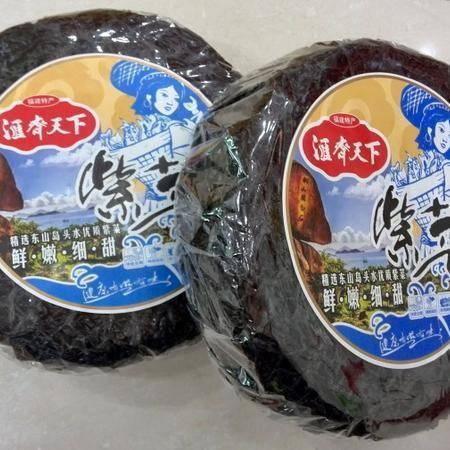 巽通专供-漳州东山头水紫菜110g无沙免洗细嫩
