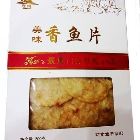 巽通专供-厦门香鱼片200克
