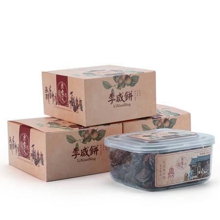 巽通专供-李咸饼480克