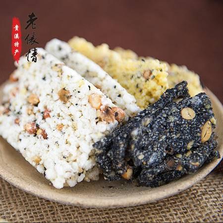 贵溪农家手工自制米糕土特产 小米酥米花糖炒米糕 750g