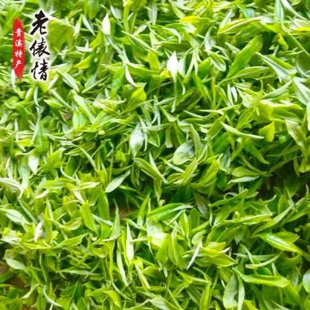 贵溪2016年绿茶上市,品质佳,香味浓。200g