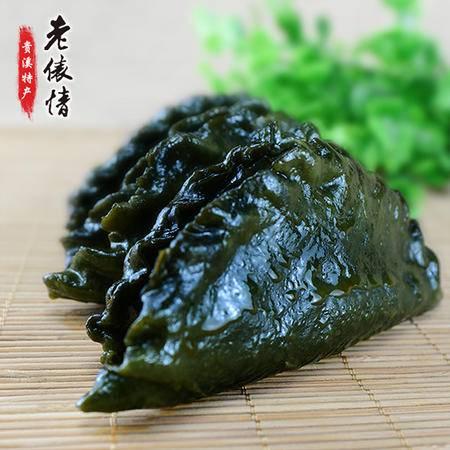 贵溪特产农家手工自制【清明艾米果】500g