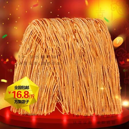 安徽特产方集馓子农家纯手工芝麻油散子传统糕点心零食500g包邮