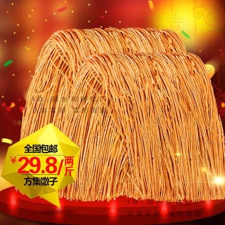 安徽特产方集馓子农家纯手工芝麻油散子传统糕点心零食1000g