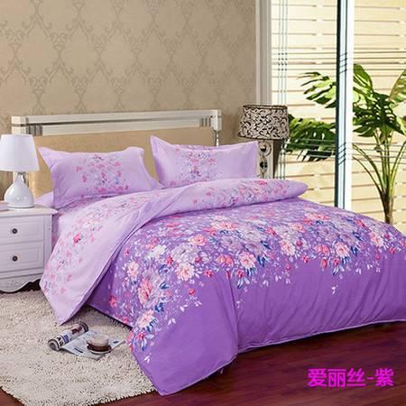 米方 钻石绒 四季床用四件套 (爱丽丝一紫)