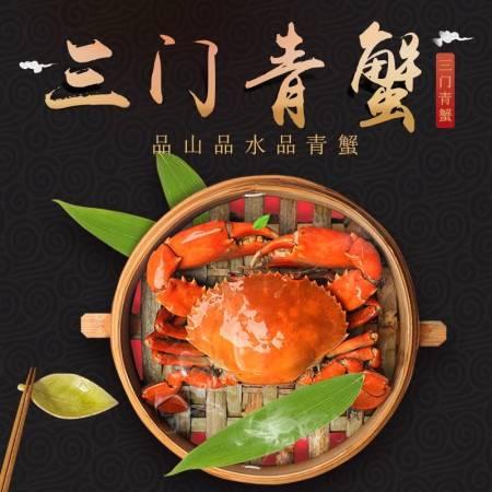 三门青蟹鲜活大螃蟹三门青蟹鲜活6只装膏黄肉蟹香辣蟹海鲜水产海蟹青蟹