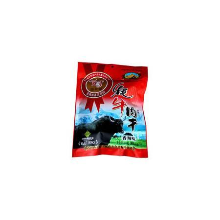 【青海特产】西北骄(香辣味)牦牛肉干 200g