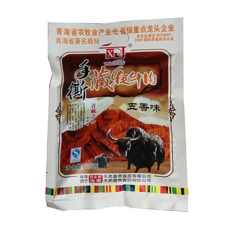 【青海特产】西北骄 手撕藏牦牛肉(五香味)150g